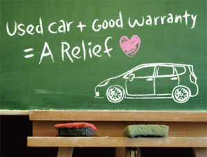 used cars warranty